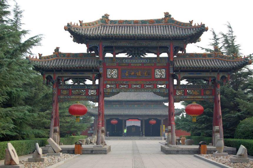 Yao Tempel Tor