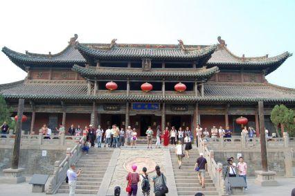 Yao Tempel Halle