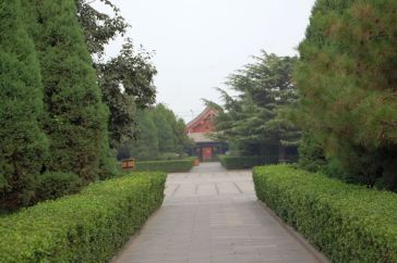 Yao Tempel Park