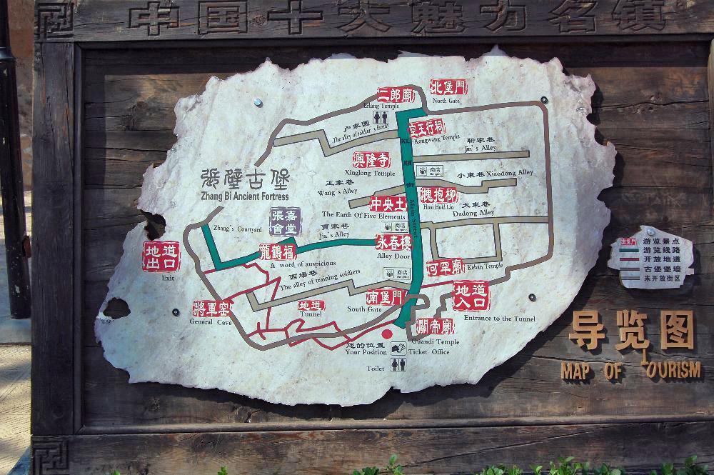 Übersichtsplan Zhangbi