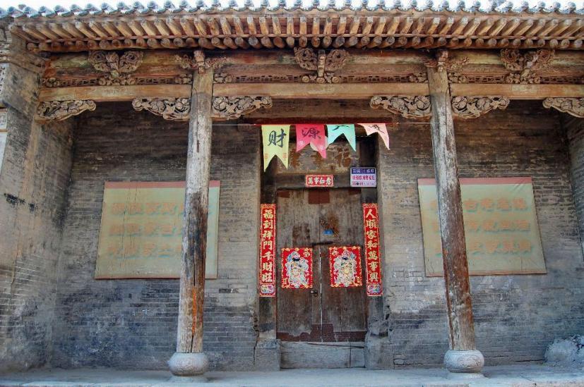Zhang Bi Tempel