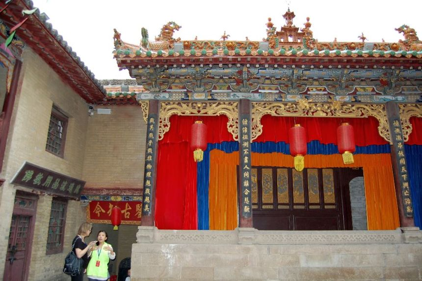 Tempel in Guoyu