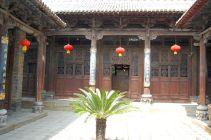 Huangcheng Xiangfu Hof2