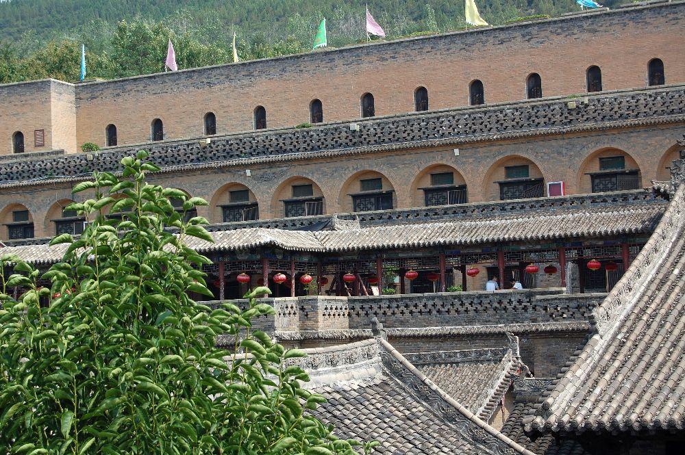Huangcheng Xiangfu Hinterhof