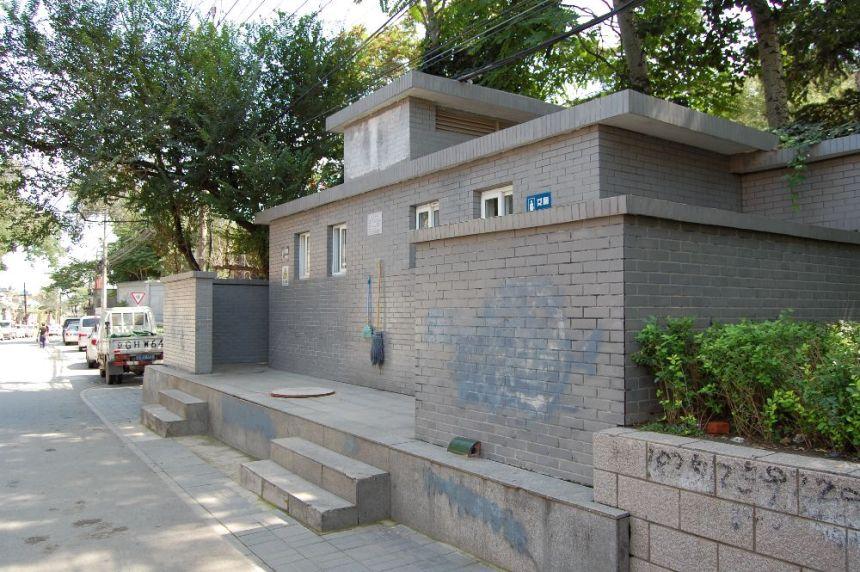 Öffentliche Toilette in China