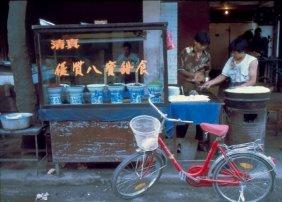 Nudelshop im Muslimviertel 1987