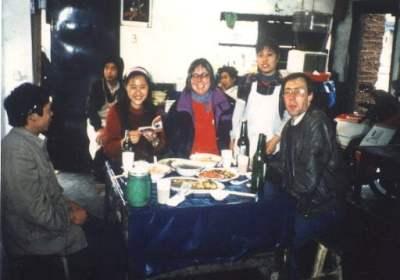 Chongqing 1991