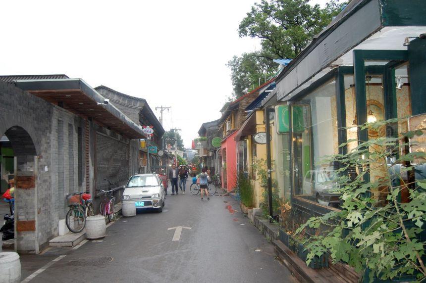 Wudaoying Hutong
