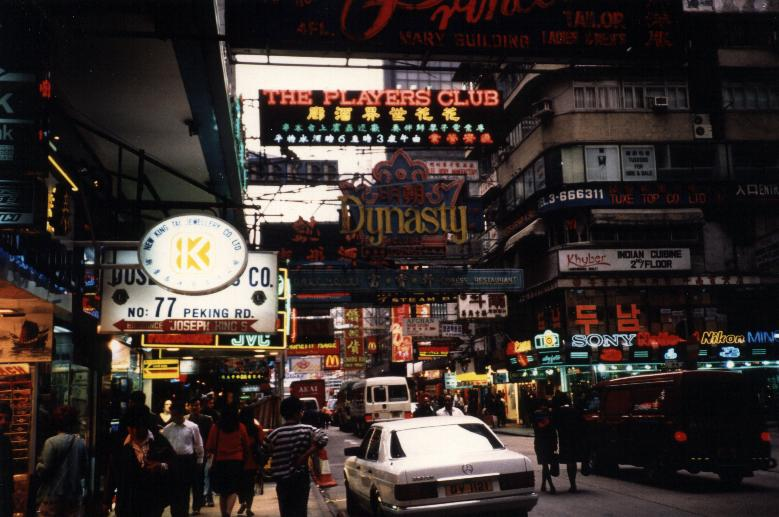 Kowloon Nathan Road 1987