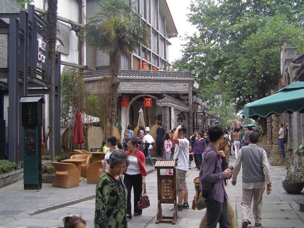 Chengdu Kuanzhai Xiangzi