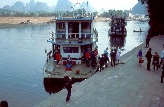 Yangshuo 1987