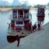 Am Anlager in Yangshuo 1987