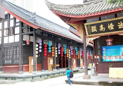 Chengdu Reisebericht