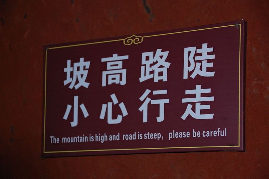 The mountain ist high and raod ist steep, please be careful