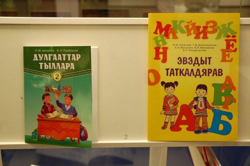 Schulbücher aus Russisch