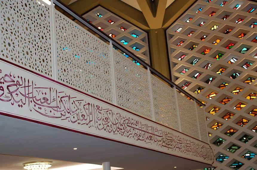 Al Nour Moschee Empore
