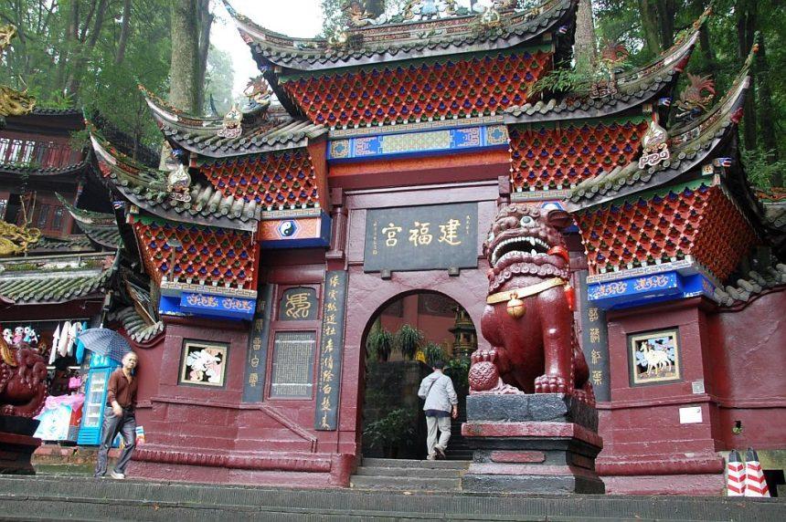 Jianfu Palast am Qingchen Shan