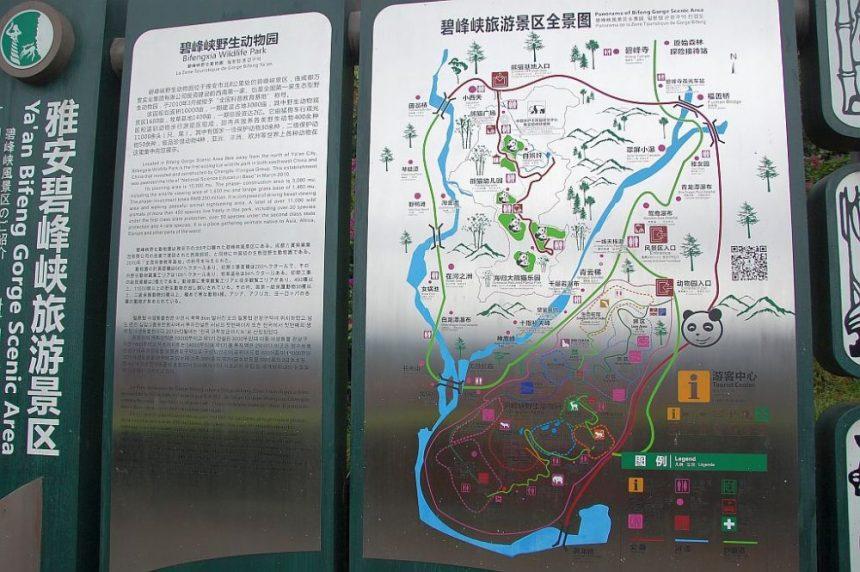 Übersichtsplan über Wege und das ganze Naturschutzgebiet