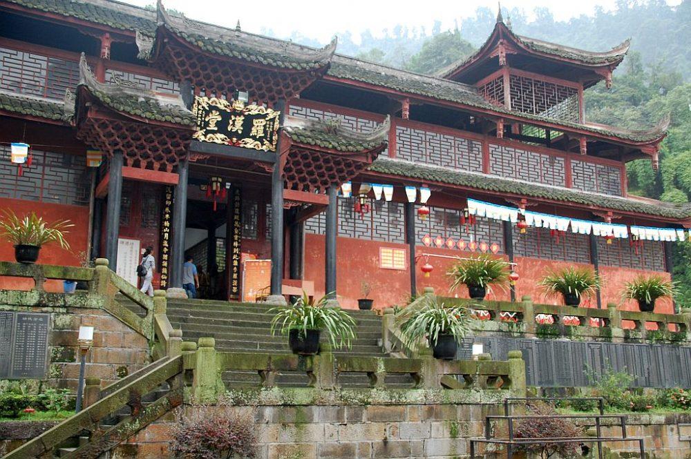 Fuhu Si: Wo man den Tiger bezwingt