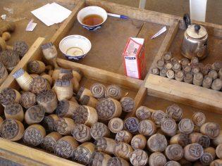 Tashkent Bot Stempel