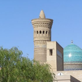Minarett Kalan