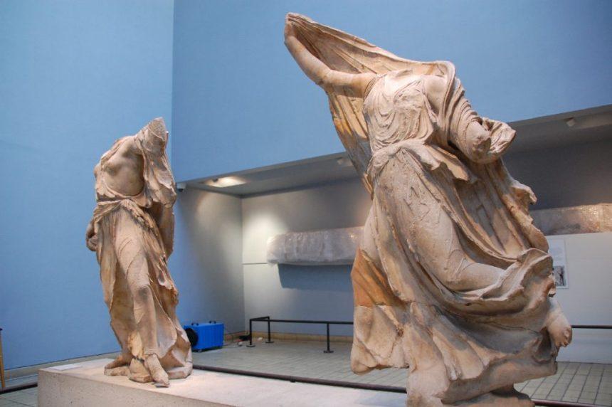 Griechisch: Parthenon