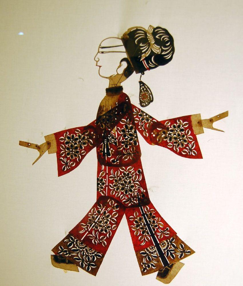 Sichuan Museum Schattenspielfigur