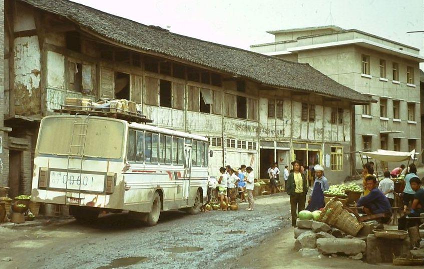 Südchina 1993: mit dem Bus unterwegs