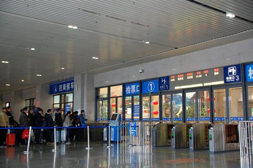 Anyang - Bahnhof