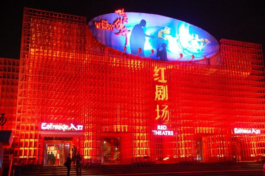 Peking Rotes Theater