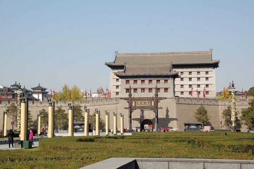 Xi'an Südtor