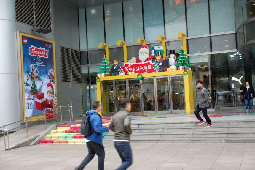 Eingang zur Station Najing Lu Dong