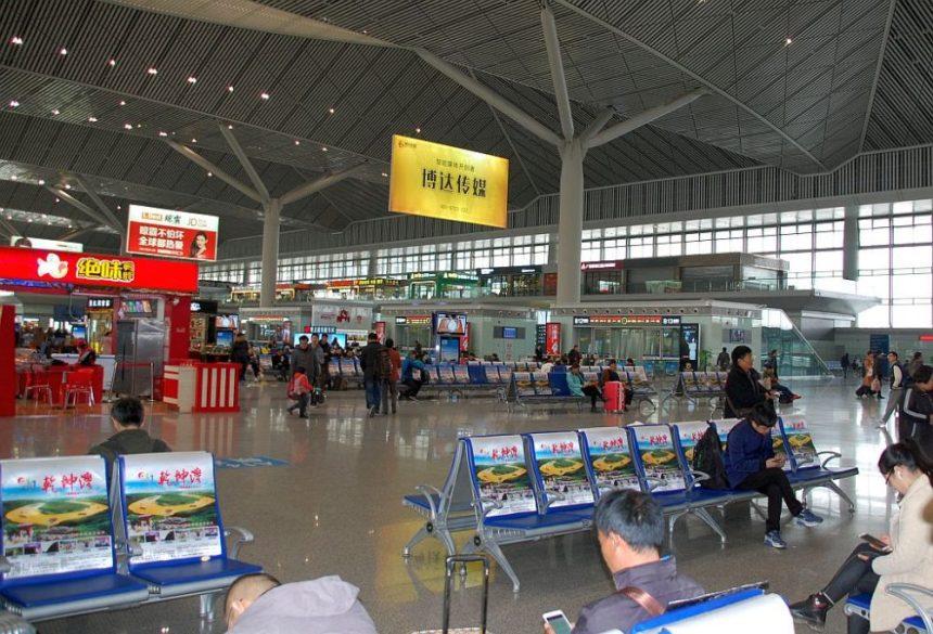 Halle im Xi'An Nordbahnhof