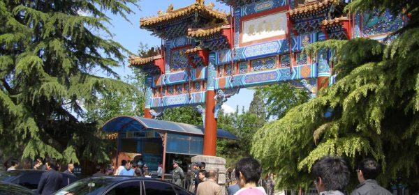Lama-Tempel Yonghegong