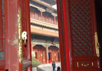 Top Sehenswürdigkeit in Peking: Der Lama-Tempel