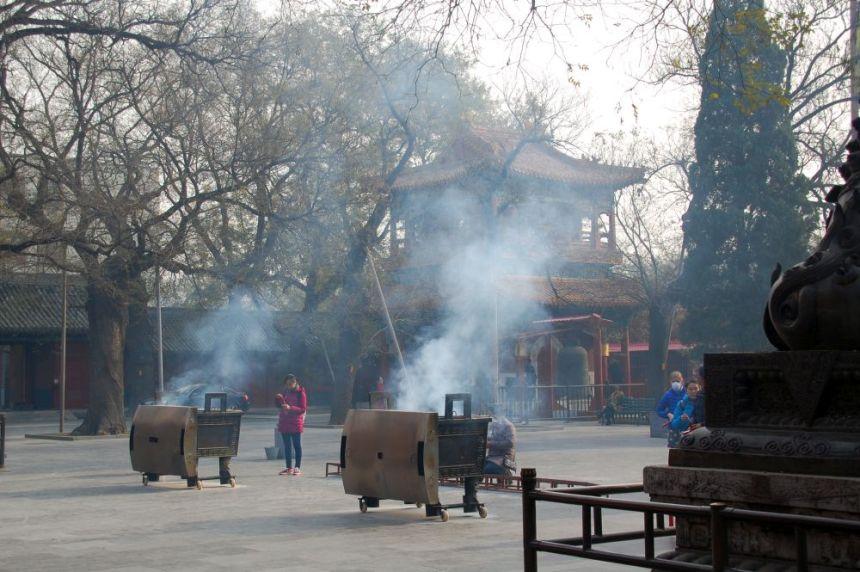 Lama-Tempel Yonghegong Räucherkessel