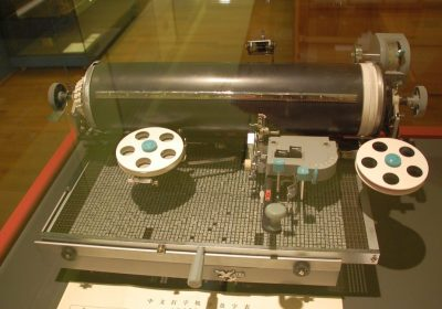 Chinesische Schreibmaschine