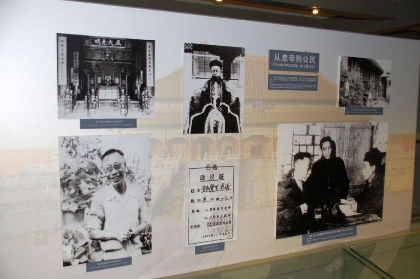 Puyi, der letzte Kaiser von China als Privatmann