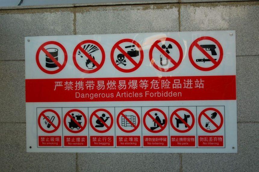 Verbotsschilder in Chengdu