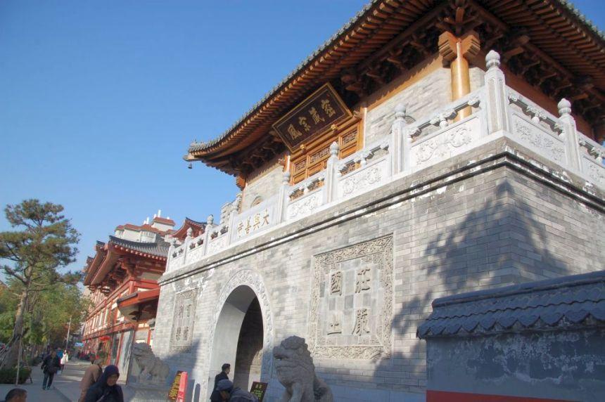 Daxingshan Tempel Eingangstor