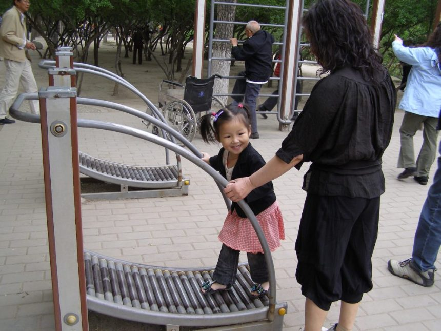 Im Stadtmauerpark in Xi'an