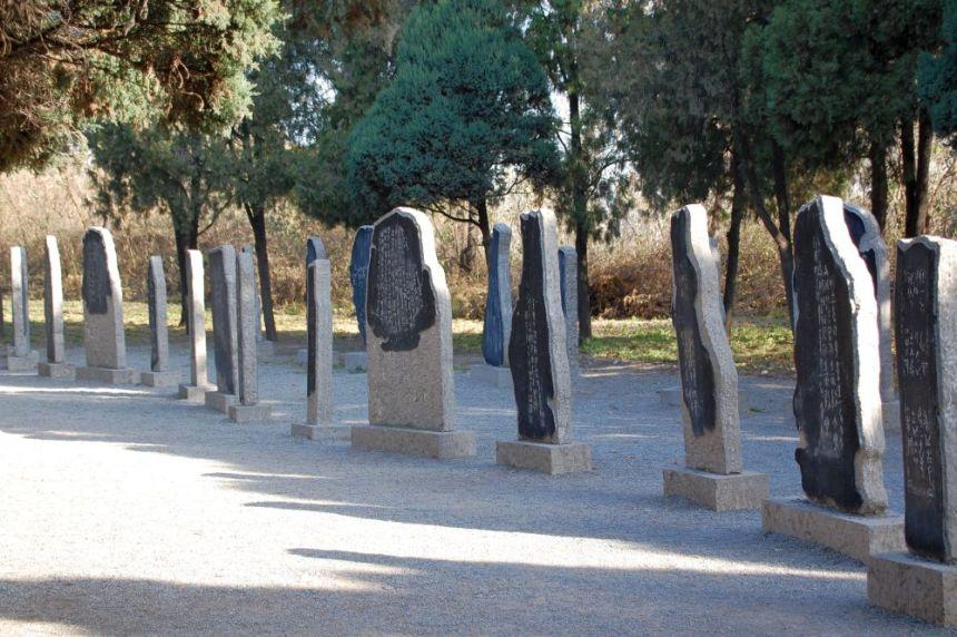 Anyang - der Archäologische Park