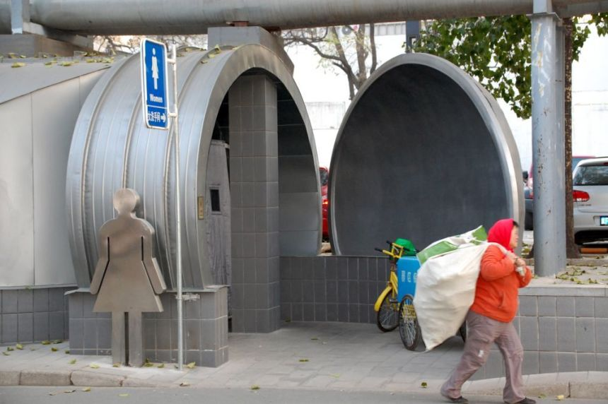Öffentliche Toilette in Dashanzi