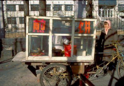 Jianbing 1988