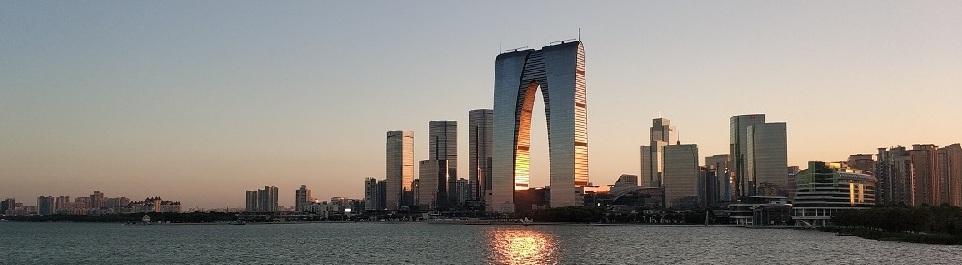 Suzhou Sehenswürdigkeiten Hose
