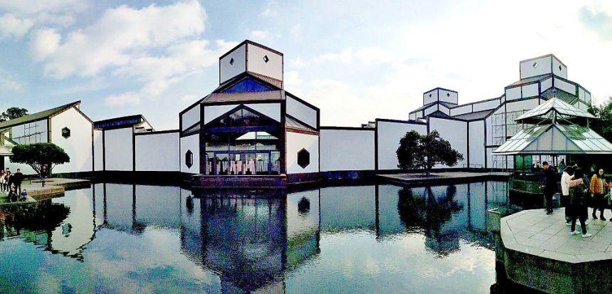 Suzhou Museum 1