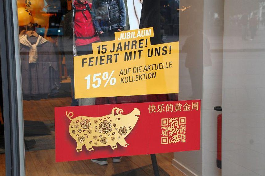 Hamburg China