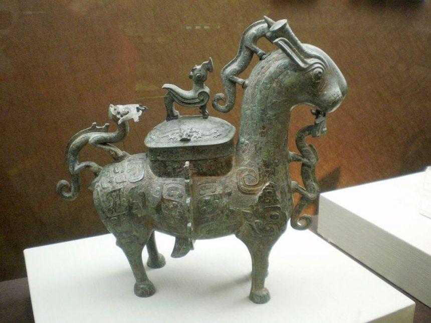 Zun Shaanxi