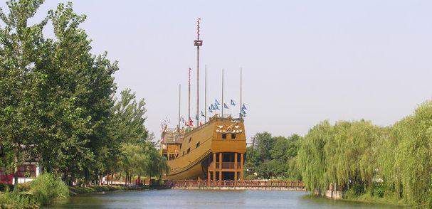 Nanjing - Schatzschiff Museum