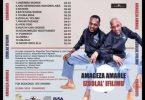 Amageza Amahle – Awubuthenge
